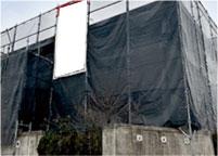 福岡・長崎・熊本の外壁塗装・外壁リフォーム・屋根塗装はアラタナホームズ 「ARaTanaHome's」